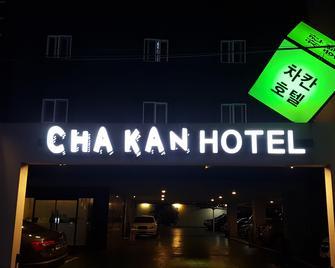 Chakan Hotel - Gunsan - Building