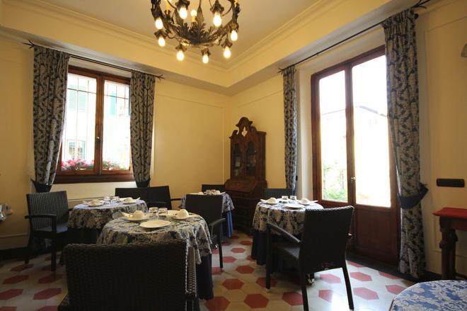 Villino Il Magnifico - Φλωρεντία - Εστιατόριο