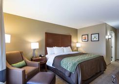 Comfort Inn & Suites - Zachary - Bedroom
