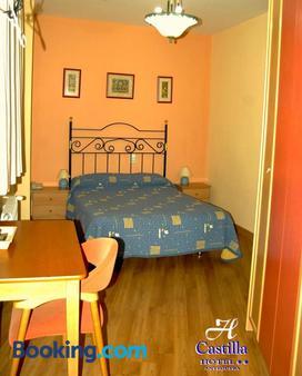 Hotel Castilla - Antequera - Bedroom
