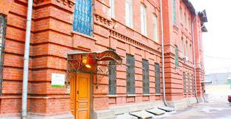 Hotelhot Aviamotornaya - Hostel - Moscow
