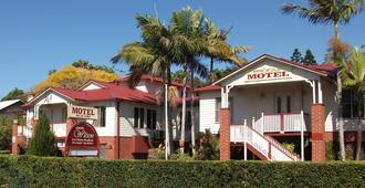 Lismore Wilson Motel - Lismore