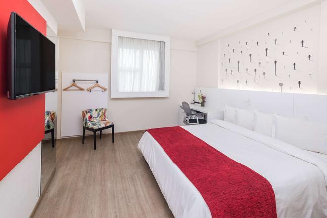 Ramada Encore by Wyndham Belo Horizonte Luxemburgo - Belo Horizonte - Bedroom