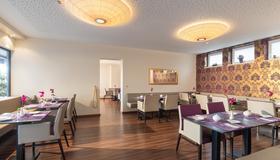 Vis à Vis 酒店 - 林道 - 巴伐利亞林道 - 餐廳