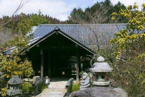 Oyado Kafugetsu - Minamioguni - Näkymät ulkona