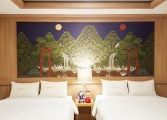 Hotel Parkwood Incheon Airport - Incheon - Bedroom