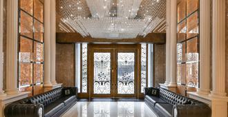 Harmonious Hotel - Kaohsiung - Lobby