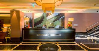 The Merchant Hotel - Belfast - Resepsiyon