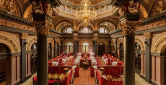 The Merchant Hotel - בלפאסט - מסעדה