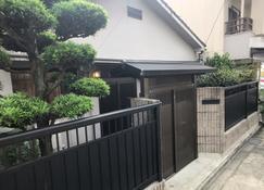 Izumi Bekkan - Nagoya