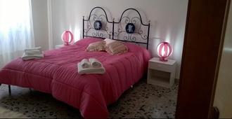 B&B Argentiera 12 - Cagliari - Bedroom