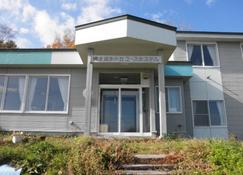 Abashiri Ryuhyou No Oka Youth Hostel - Abashiri - Building