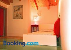 家蠶旅館 - 貝爾加莫 - 貝加莫 - 臥室