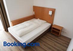Hotel Chrisma - Düsseldorf - Phòng ngủ