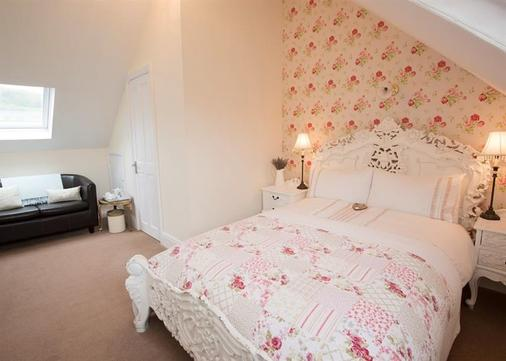 Rysdale Guesthouse - Ambleside - Bedroom