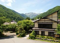 Yado Kanzan - Minakami - Näkymät ulkona