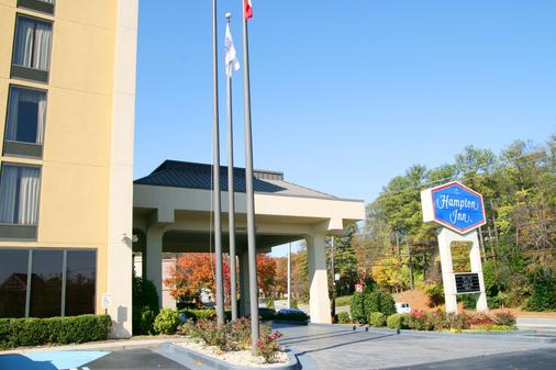 Hampton Inn Atlanta-North Druid Hills - Atlanta - Rakennus