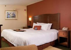 Hampton Inn Atlanta-North Druid Hills - Atlanta - Makuuhuone