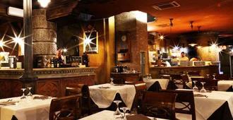 Ih Hotels Bologna Amadeus - Bologna - Nhà hàng