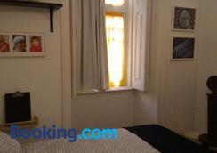 Ritz & Freud - Lisbon - Bedroom