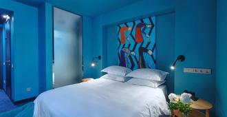 Boutique Hotel Vozdvyzhensky - קייב - חדר שינה