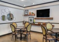 Hampton Inn South - Heritage Park - Lincoln - Aula