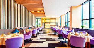 Aloft Guangzhou University Park - Cantón - Restaurante