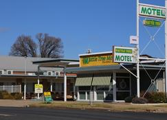 Wattle Tree Motel - Cootamundra - Building