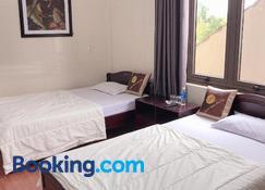 Hoa Mai Hotel - Dong Hoi - Sypialnia