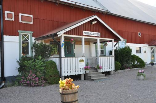Kullagården - Linköping - Building