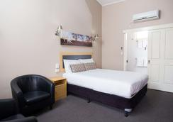 Downs Motel - Toowoomba - Phòng ngủ