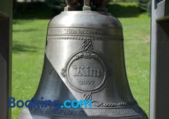 Kim Hotel im Park - Δρέσδη - Υπηρεσίες ξενοδοχείου