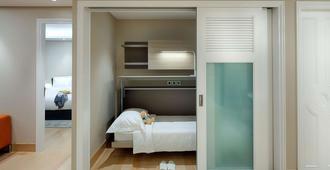 Sherwood Suites - Ho Chi Minh City - Bedroom