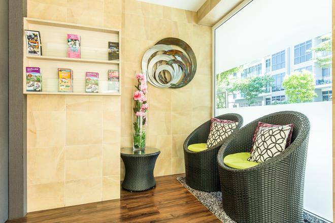 Fragrance Hotel - Viva - Singapore - Lobby
