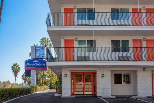 Howard Johnson by Wyndham San Diego Hotel Circle - San Diego - Toà nhà