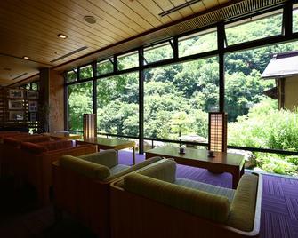 Fukeikan - Takayama - Living room
