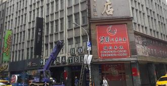 Chung Shan Business Hotel - Taoyuan