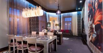 Radisson Sonya Hotel, St. Petersburg - Xanh Pê-téc-bua - Phòng ăn