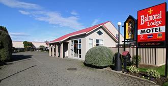 Balmoral Lodge Motel - Invercargill
