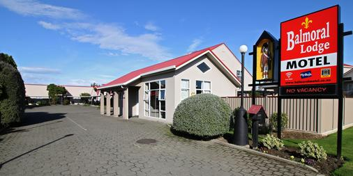 Balmoral Lodge Motel - Invercargill - Κτίριο