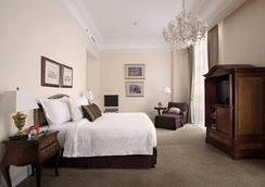 Hotel Gran Mahakam - South Jakarta - Bedroom