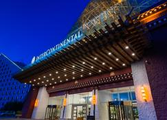 Intercontinental Hotels Lhasa Paradise - Lhasa - Building