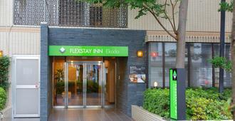 Flexstay Inn Ekoda - Tokyo - Building