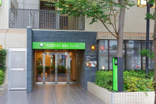 Flexstay Inn Ekoda - Tokio - Gebäude