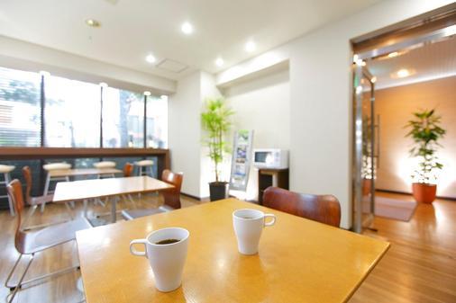 Flexstay Inn Ekoda - Tokio - Speisesaal