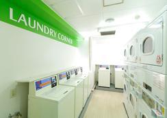 Flexstay Inn Ekoda - Tokio - Wäscheservice