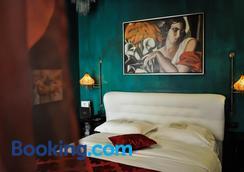 Andromeda Hotel Thessaloniki - Θεσσαλονίκη - Κρεβατοκάμαρα