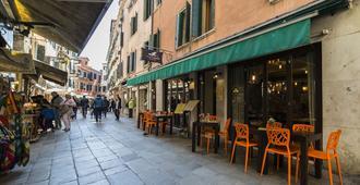 Taverna San Lio - Venice