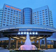 Chengdu Minya Hotel - Main Building