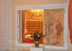 Hotel Bristol Salzburg - Salzburg - Room amenity
